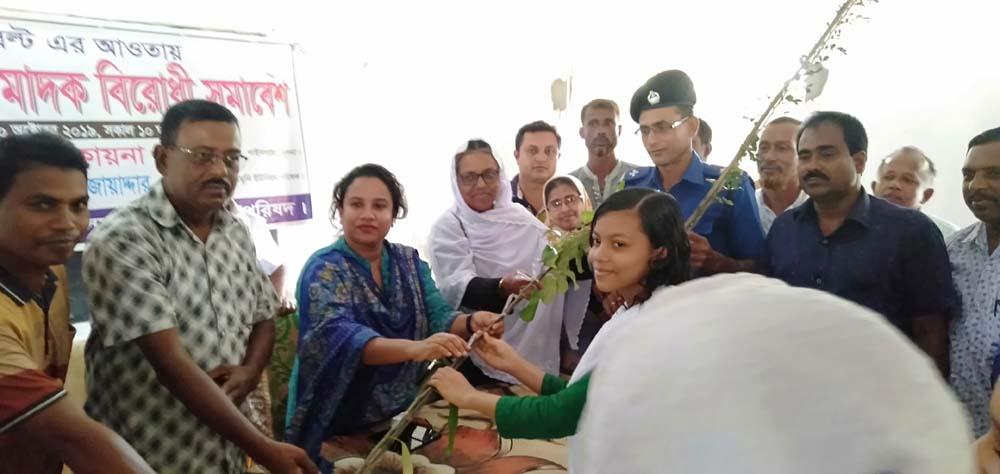 কপিলমুনিতে বৃক্ষ রোপন ও মাদক বিরোধী সমাবেশ অনুষ্ঠিত