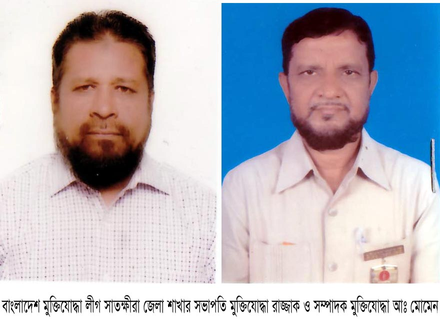 বাংলাদেশ মুক্তিযোদ্ধা লীগ জেলা শাখার কমিটি গঠন