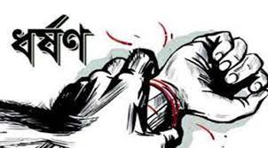 কামালনগরে প্রতিবন্ধী শিশু ধর্ষণের শিকার
